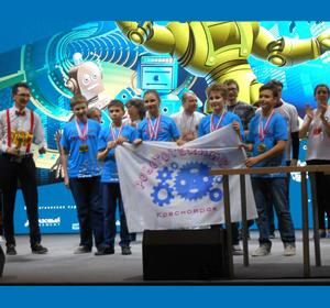 На открытом чемпионате Европы по робототехнике красноярские школьники представили прочную замену асфальту и безотходный экодом