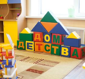 Дошколятам предоставят дополнительные места в детских садах в районах массовой жилой застройки