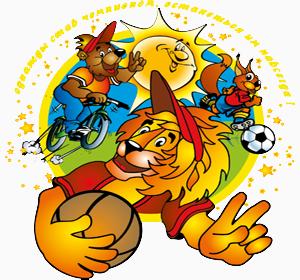 Изменение времени церемонии награждения победителей и призёров Детских спортивных игр