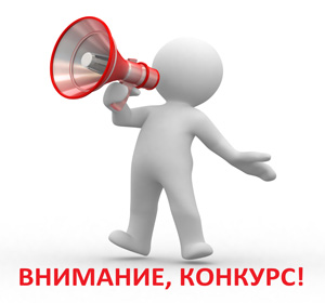 О муниципальном этапе открытого заочного Всероссийского смотра-конкурса среди школьных спортивных клубов