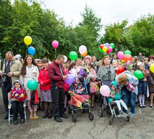 В День знаний около 800 особых ребятишек приняли участие в торжественных линейках