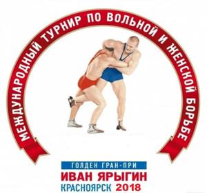 Открытые уроки о жизни знаменитого спортсмена Ивана Ярыгина