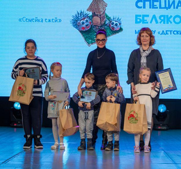 Детский фестиваль «Экосказы «Роева ручья»