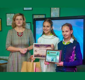 Всероссийский конкурс юных натуралистов им П.А. Мантейфеля