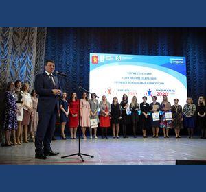 В Красноярске выбрали лучших учителя и воспитателя