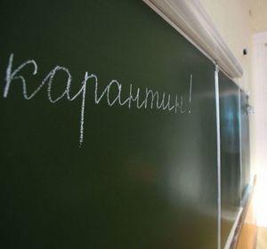 Красноярские школы ушли на досрочные каникулы