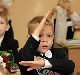 Изменились правила приема детей в первые классы