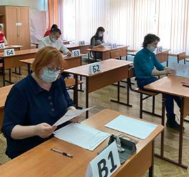 Родители школьников написали ЕГЭ  по русскому языку