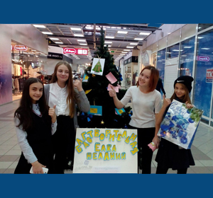 Красноярские школьники установили в торгово-развлекательном центре «Ёлку желаний»