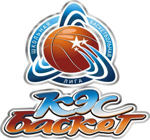 Первенство по баскетболу «КЭС-БАСКЕТ»