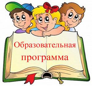 Большинство красноярских родителей выбирают для своих детей традиционную образовательную программу
