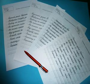 Красноярские школьники осваивают искусство каллиграфии