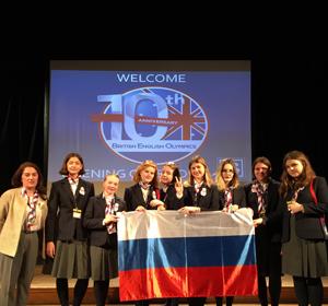 Красноярские школьники стали призёрами крупнейшей мировой олимпиады
