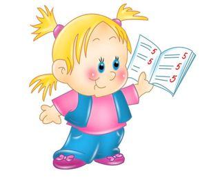 В детских садах вводят электронные дневники