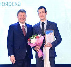 Учителем 2019 года в Красноярске стал педагог по технологии