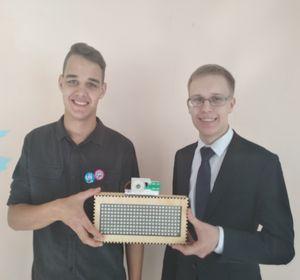 Школьники придумали дешевый аналог кондиционера и обогревателя