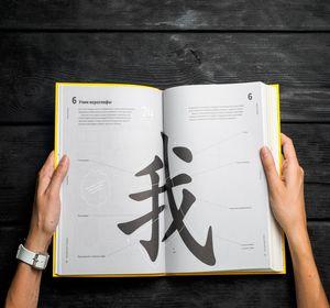 Количество изучающих китайский язык школьников увеличилось в 20 раз