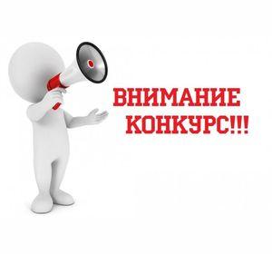 """Главное управление образования объявляет акцию """"СкажемКоронеНет"""""""